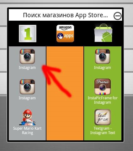 Как Загрузить Приложение Андроид Через Пк