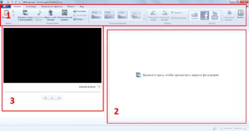 Как создать видео в киностудии windows live - Усадьба