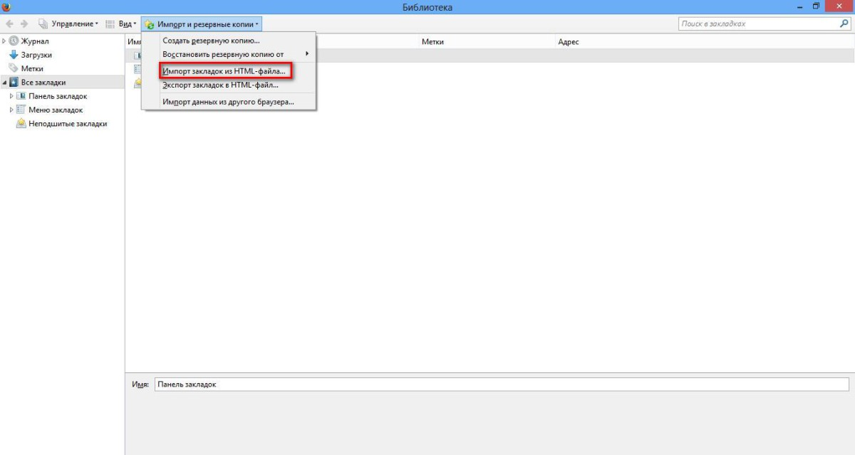 #3. Firefox (import)