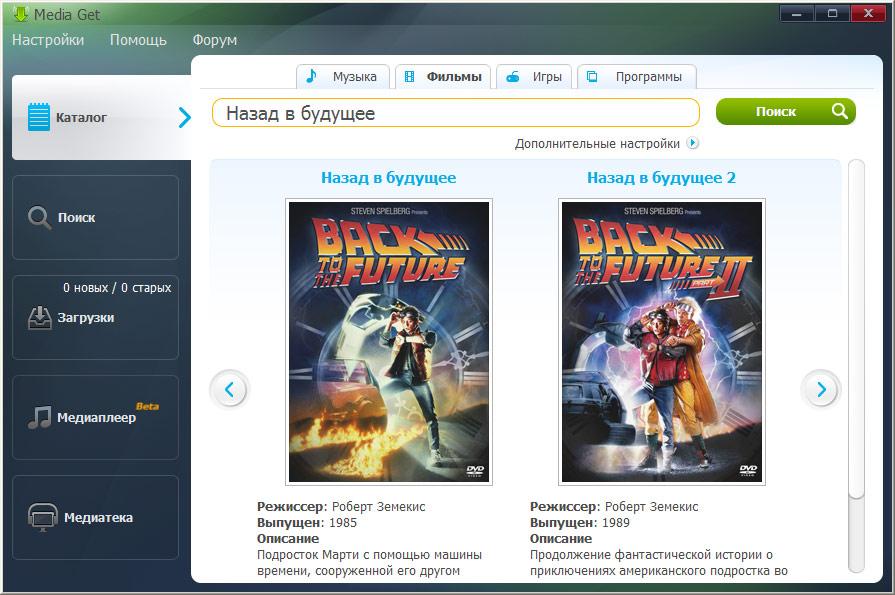 mediaget_interface