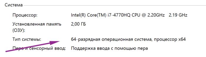 Решаем ошибку с отсутствием d3dx9_43.dll для Windows 7