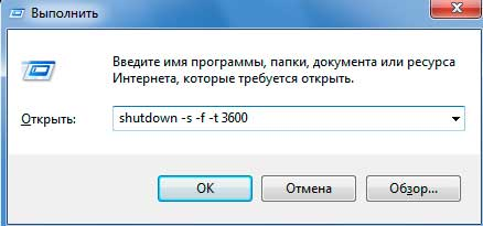 Таймер на windows 7