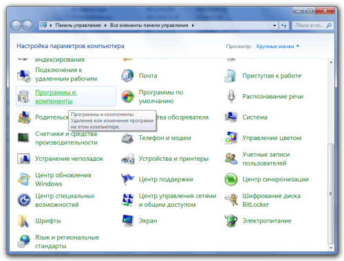 1311359570_control-panel_windows7