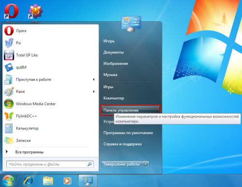 1329897062_set-lan-win7-1