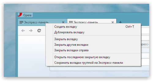 1372878455_opera-15-tabs