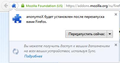 AnonimoX1