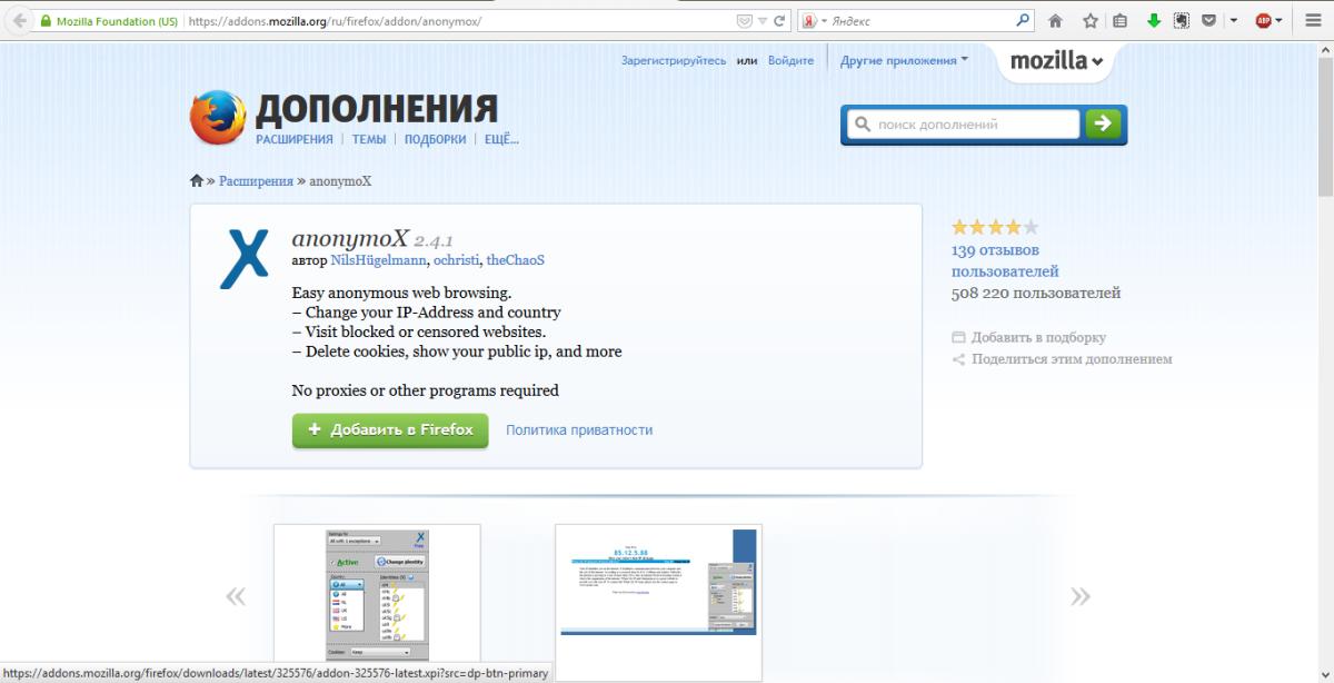 AnonimoX2