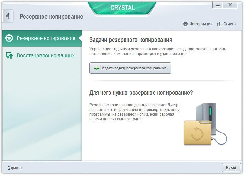 Kaspersky Crystal4