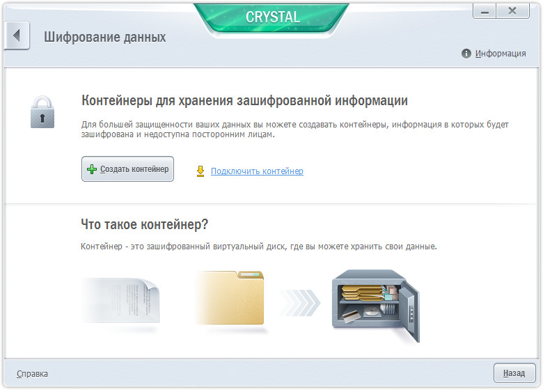 Kaspersky Crystal6