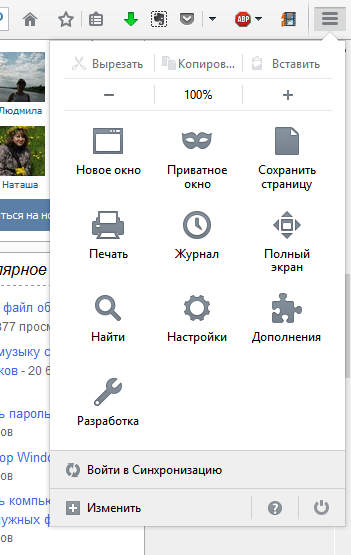clear-history-firefox