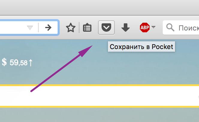 Самые нужные расширения для Mozilla Firefox
