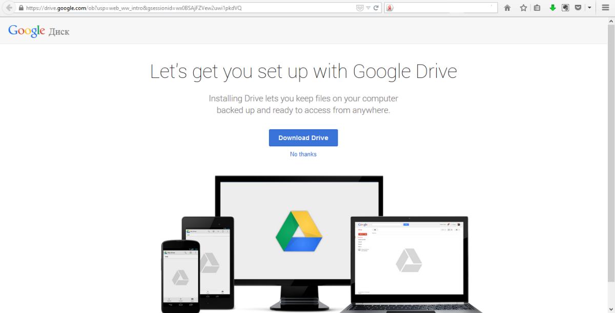 google-drive (2)