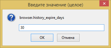 history-firefox (6)