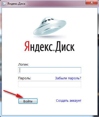 install-y-disk (4)