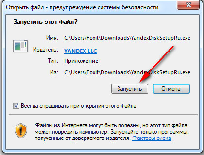 install-y-disk