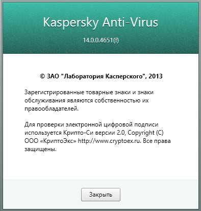 license-kaspersky