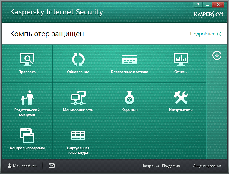 Обзор Kaspersky Internet Security