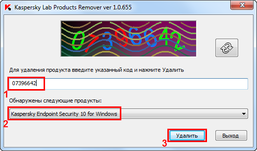 uninstall-kaspersky (2)