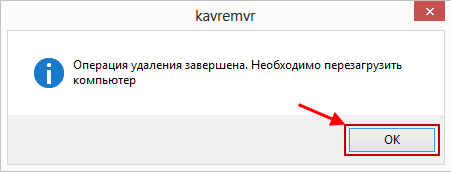 uninstall-kaspersky