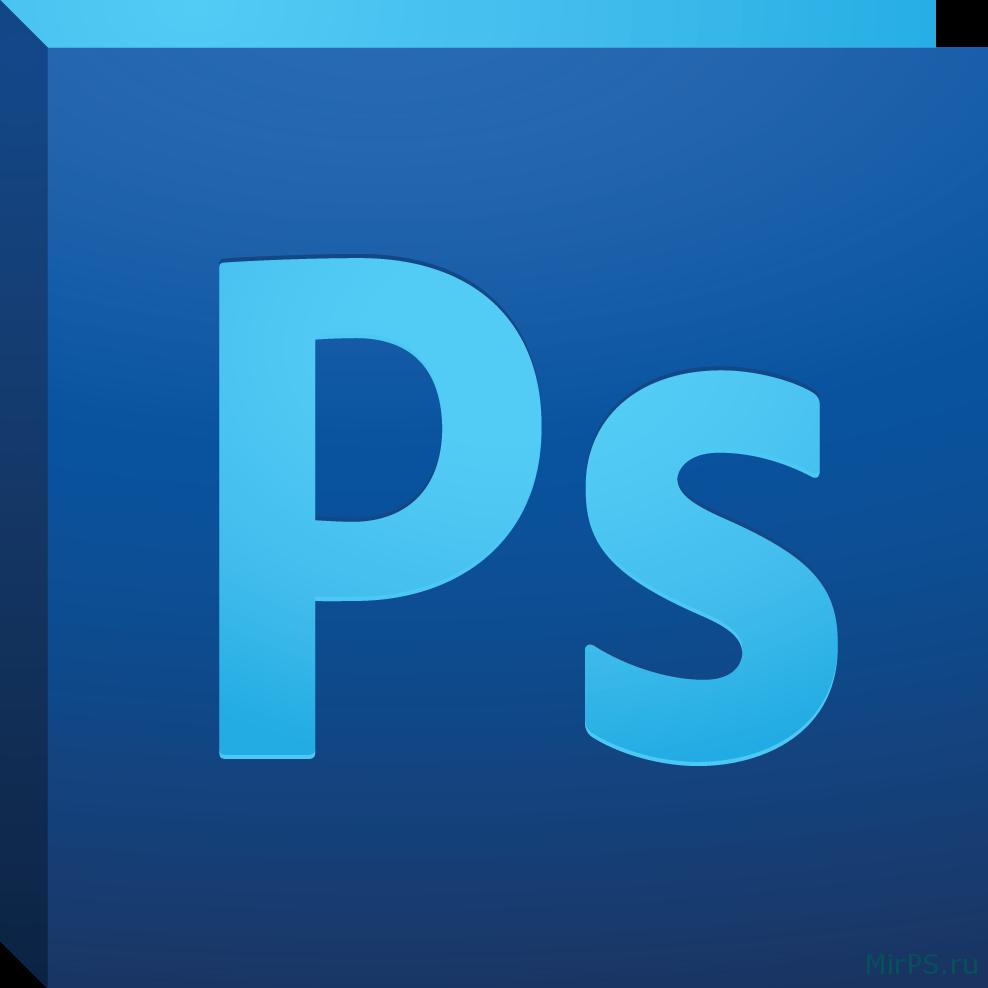 Как сохранить картинку (изображение, фотографию) в фотошопе?