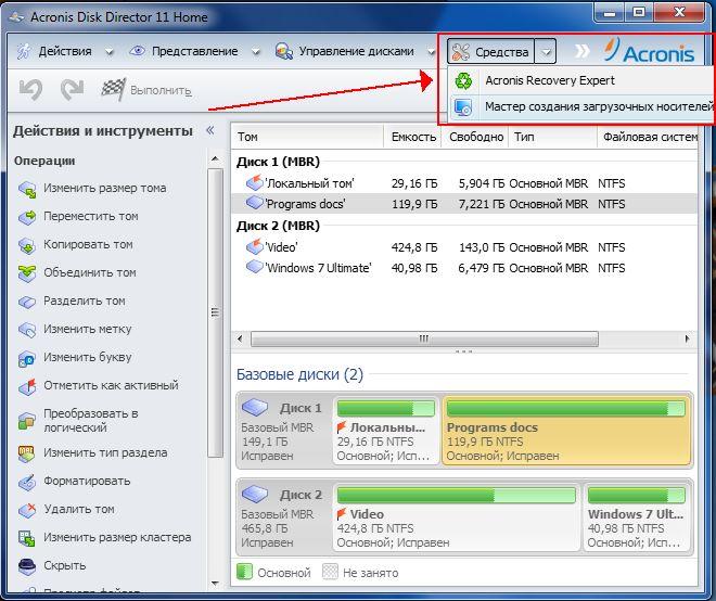 Программа для восстановления данных с флешки после форматирования бесплатно