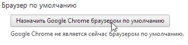 2014-01-09-20_04_02-Nastroyki