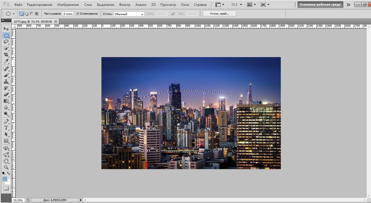 blur-photoshop (3)