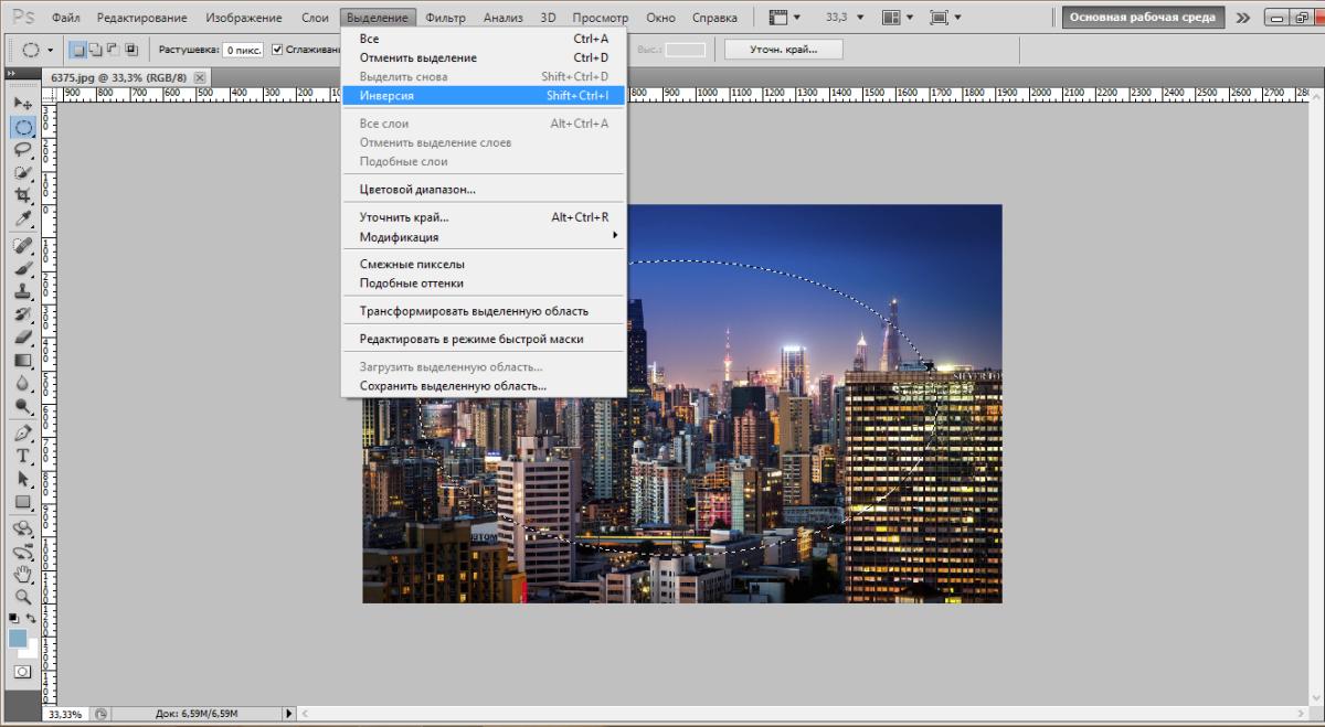 blur-photoshop (6)