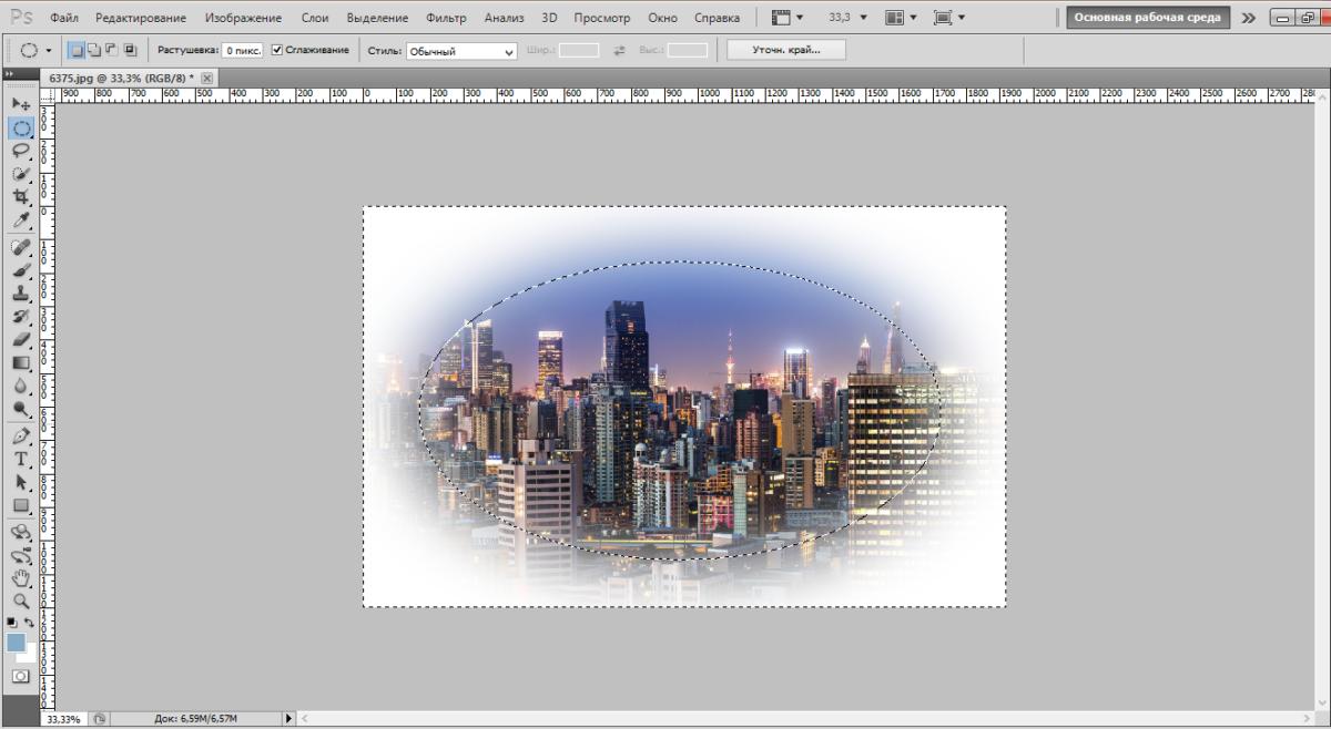 blur-photoshop (7)