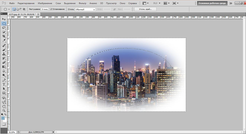 Как сделать на фото размытые края в фотошопе