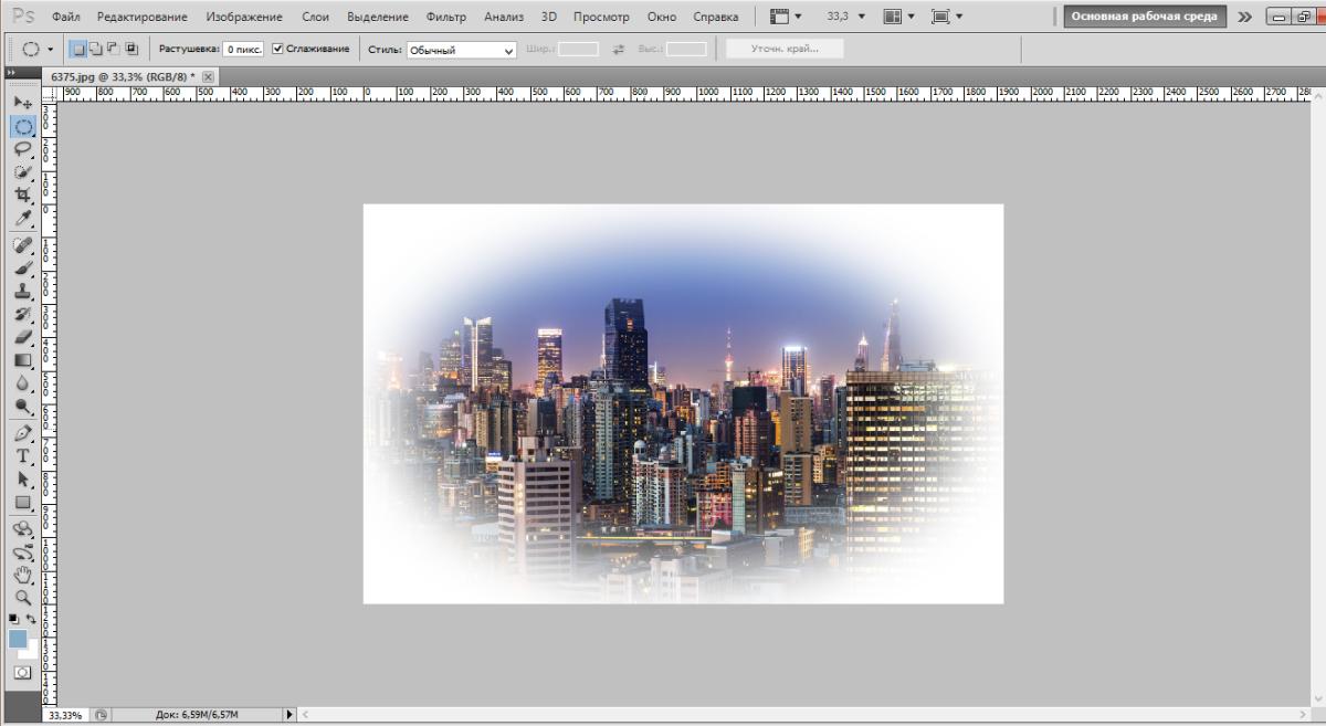 blur-photoshop (8)