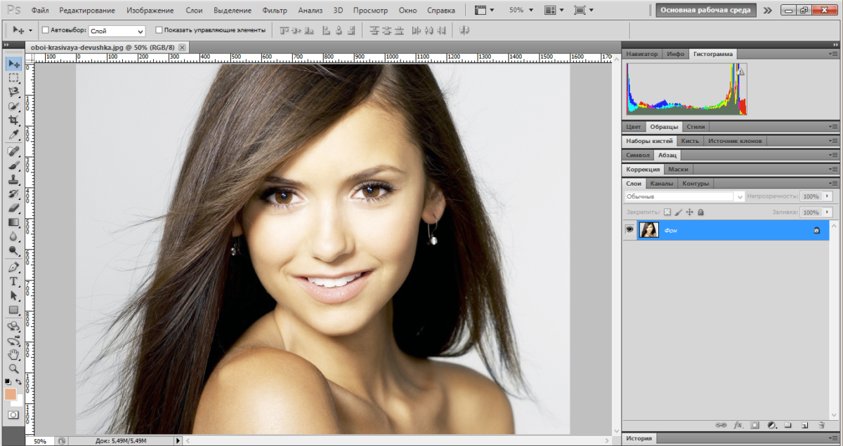 Как вырезать лицо в Photoshop