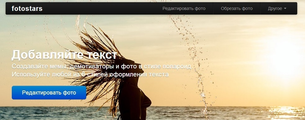 fotostars.net_