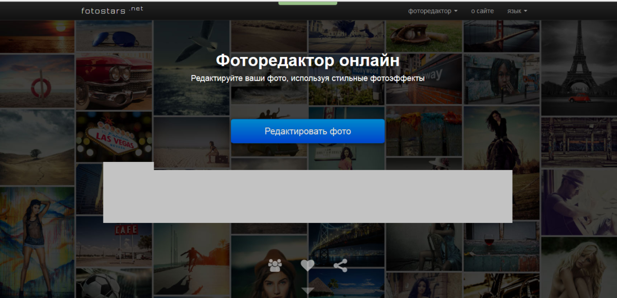 photo-editor-fotostars