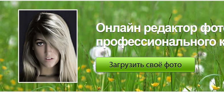 photo-editor-smartbrain (2)