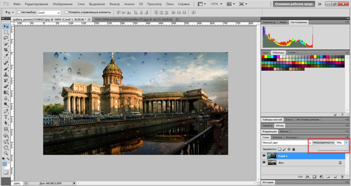 texture-in-photoshop (10)
