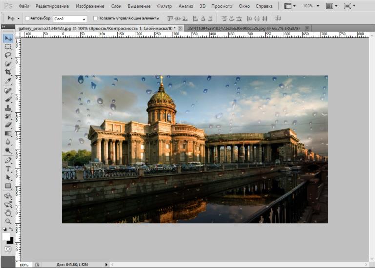 Как картинку сделать текстурой в фотошопе