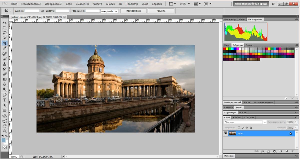 texture-in-photoshop