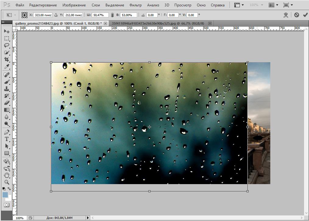 texture-in-photoshop (5)