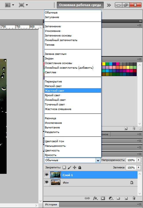 texture-in-photoshop (7)