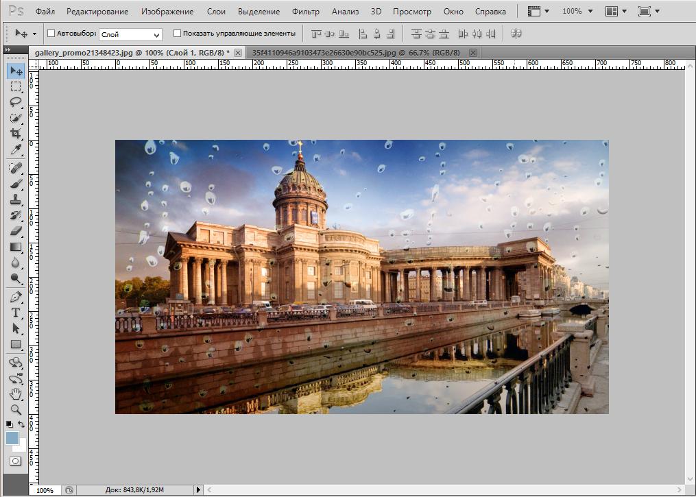 texture-in-photoshop (9)