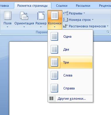 Типография 50 Копеек - полиграфия, широкоформатная печать