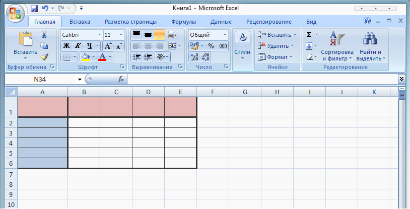 Как сделать таблицу в майкрософт эксель