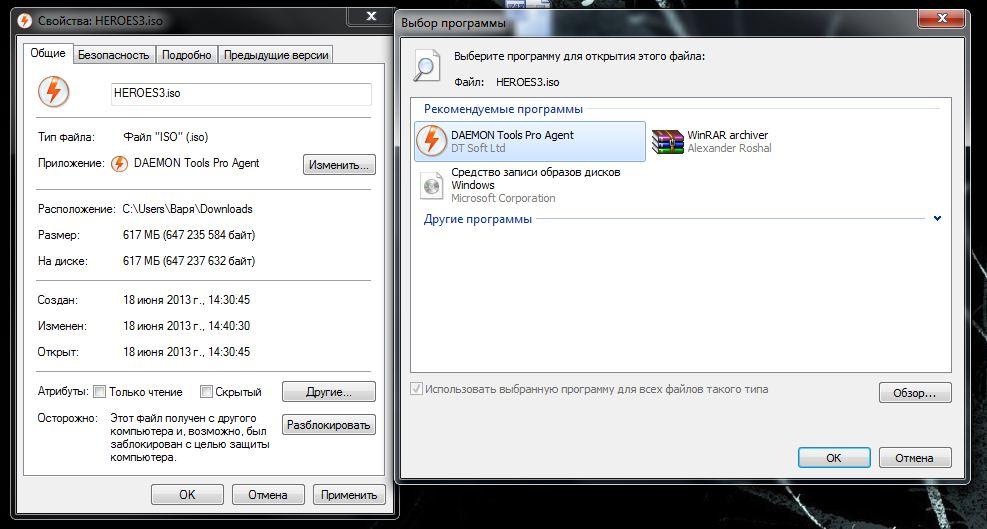 Чем bin открыть файл программу