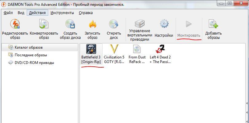 открыть файл Xsd онлайн - фото 11