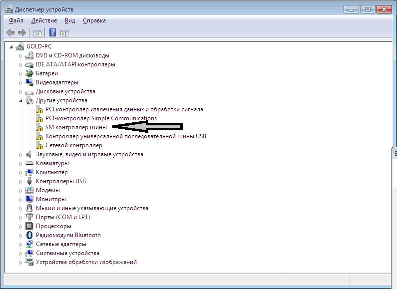 Cm контроллер шины драйвер скачать windows 7 64 bit