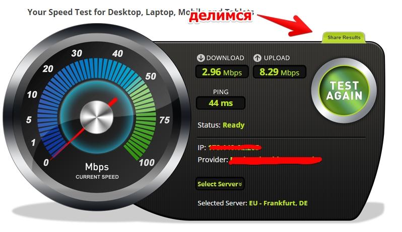 Internet Speed Test for Laptop, Desktop, Mobile, or Tablet Devices - Google Chrome 2014-09-13 17.16.30