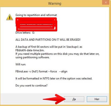 Как создать загрузочную флешку Windows 8 - Google Chrome 2014-09-13 14.25.23