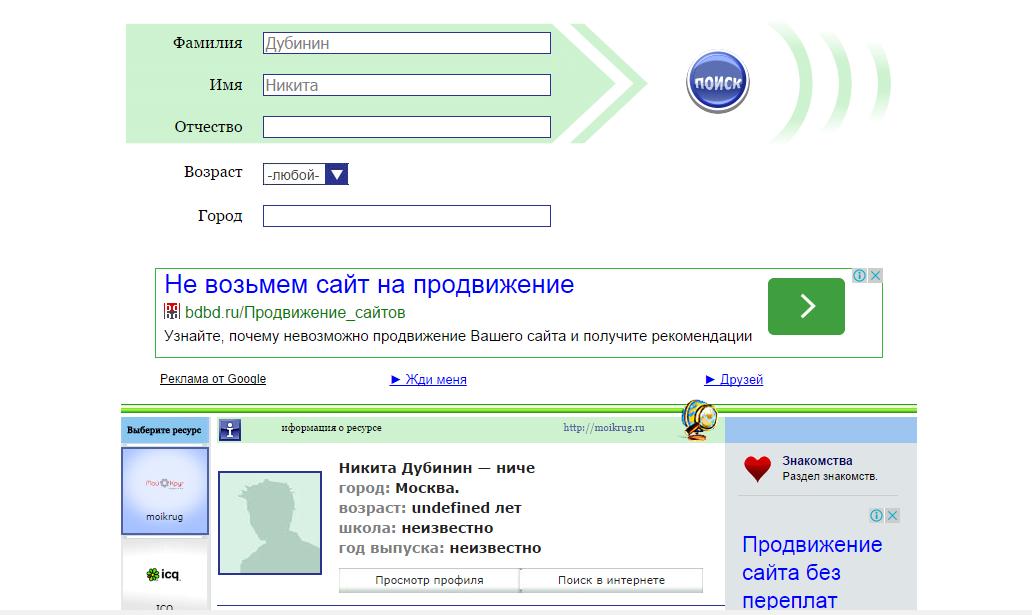 Результаты поиска _ Первоискатель - Google Chrome 2014-09-17 17.28.51