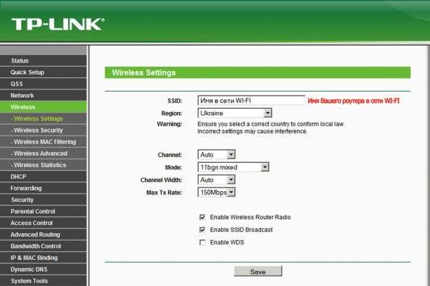TP-LINK TL-WR740N_3